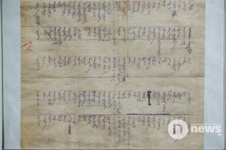 МОНГОЛ УЛСЫН ХААН НАЙМДУГААР БОГД ЖИБЗУНДАМБА ХУТАГТ 150 жилийн ойн үзэсгэлэн (15)