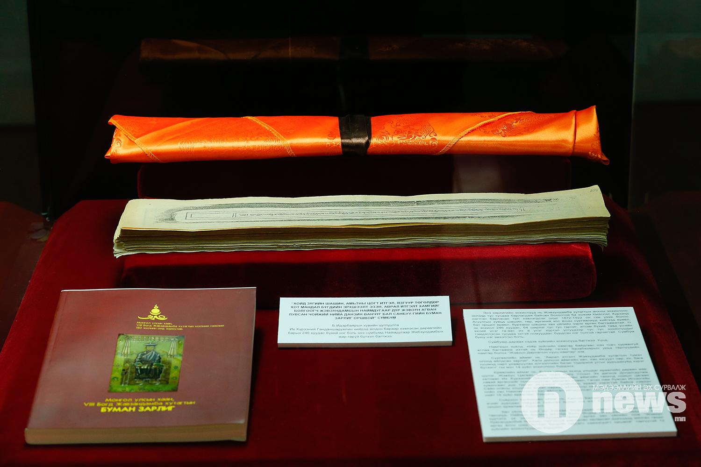 МОНГОЛ УЛСЫН ХААН НАЙМДУГААР БОГД ЖИБЗУНДАМБА ХУТАГТ 150 жилийн ойн үзэсгэлэн (38)