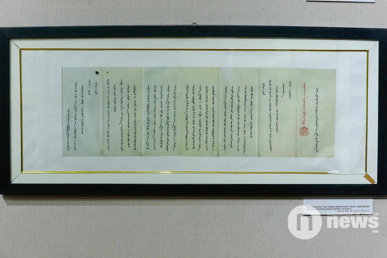 МОНГОЛ УЛСЫН ХААН НАЙМДУГААР БОГД ЖИБЗУНДАМБА ХУТАГТ 150 жилийн ойн үзэсгэлэн (57)