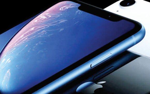 Apple-ын орлогын таамаг Уол Стритийнхээс давлаа