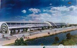 Үндэсний цэцэрлэгт хүрээлэнд баригдах шинэ комплекс