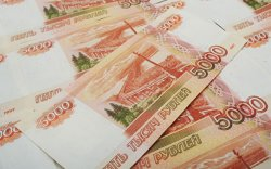 Гэрийн сайн даамлын ханш 500 мянган рубль