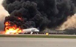 Олон хүний амь авч одсон онгоцны ослууд – 2019