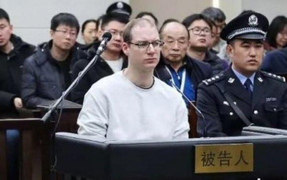 Хятад улс дахин нэг иргэнд цаазын ял оноожээ