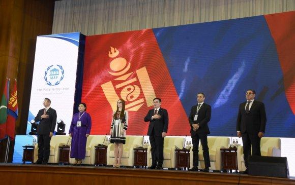 ОУПХ-ны Ази, Номхон далайн бүсийн II чуулган Монгол Улсад эхэллээ