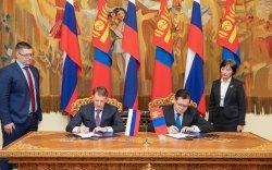 Монгол, Оросын Засгийн газар хоорондын комиссын 22 дугаар хуралдаан боллоо