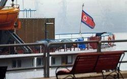 АНУ Хойд Солонгосын хөлөг онгоцыг саатуулав