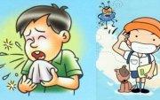 Сүрьеэ өвчнөөс урьдчилан сэргийлэх аргууд