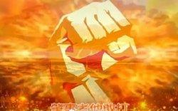 """Хятадад АНУ-ыг шүүмжилсэн """"Худалдааны дайн"""" дуу хит болж байна"""