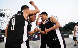Монголын сагсчид Азийн оюутны аварга багаар шалгарав
