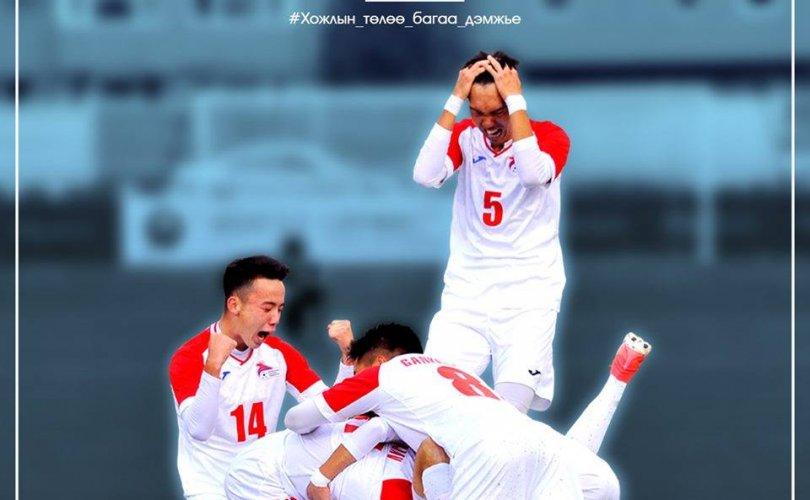 Монгол-Брунейн тоглолт болоход ес хоног үлдлээ