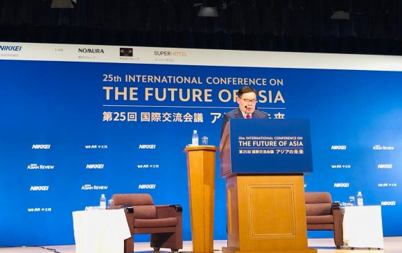"""Г.Занданшатар """"Азийн ирээдүй"""" олон улсын форумд оролцож үг хэллээ"""