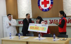 Зүрхний эмгэгтэй хүүхдүүдийн БНХАУ-д эмчлүүлэх зардалд 920 сая хандивлалаа
