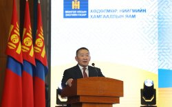 Ерөнхийлөгч Хөдөлмөр, нийгмийн хамгааллын салбарын үндэсний зөвлөгөөнд оролцов