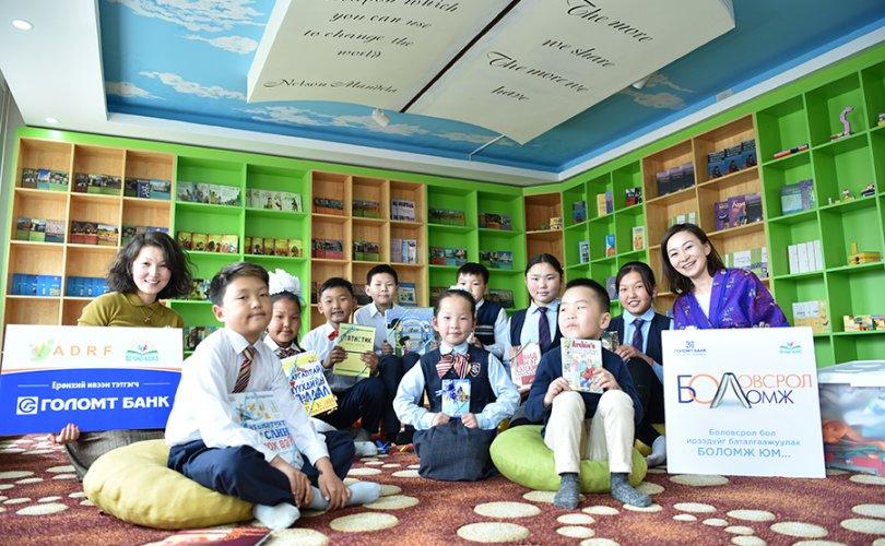 Монголын анхны Иргэний номын сан үүдээ нээлээ