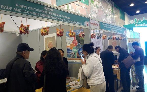 Тайванийн эмнэлгүүд Монголд эрүүл мэндийн аялал жуулчлалыг сурталчилж байна