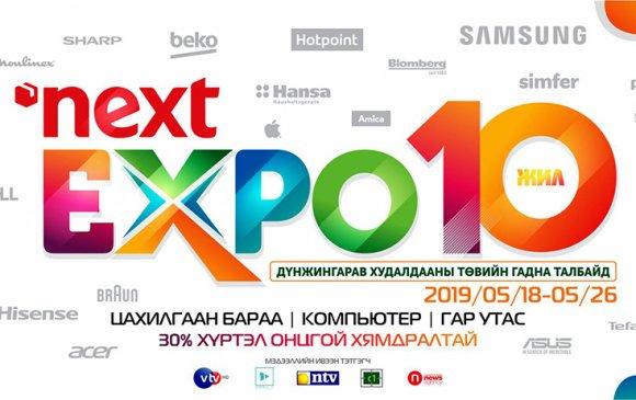 Хүлээлт үүсгээд буй NEXT EXPO 2019 эхэллээ