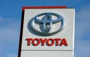"""""""Toyota"""" Мьянмарт угсрах үйлдвэрээ барина"""