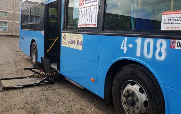 Хөгжлийн бэрхшээлтэй иргэдэд зориулж тоноглосон автобуснуудыг шалгалаа