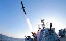 Хойд Солонгос пуужингууд харвалаа