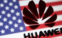 """АНУ-ын хориг """"Huawei""""-н мянга мянган хэрэглэгчийг хохироож байна гэв"""