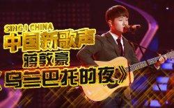 Хятадад зохиогчийн эрх зөрчигдсөн монгол дуунуудын зөрчлийг арилгана