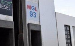 MGL-93 автобензин гарган авав /2013.05.16/