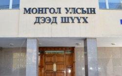 """Монгол Улсын 32 дахь намаар """"Миний монгол"""" нам бүртгэгдэв"""