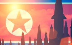 Цөмийн зэвсэг умардуудыг хамгаалж, бас чөдөрлөж байна