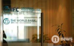 Дэлхийн банк Монголын эдийн засаг 2021 онд 4.3 хувиар өснө гэж таамаглав