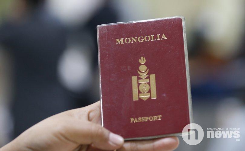 Пусан хотод суугаа Монгол Улсын Консулын газраас анхааруулж байна