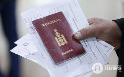 Та гадаад паспортоо цахимаар захиалаарай