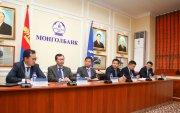 """""""Аравдугаар сард Монгол Улс саарал жагсаалтад орох эсэх нь шийдэгдэнэ"""""""
