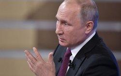 Путин есдүгээр сарын 2-нд Монголд ирнэ