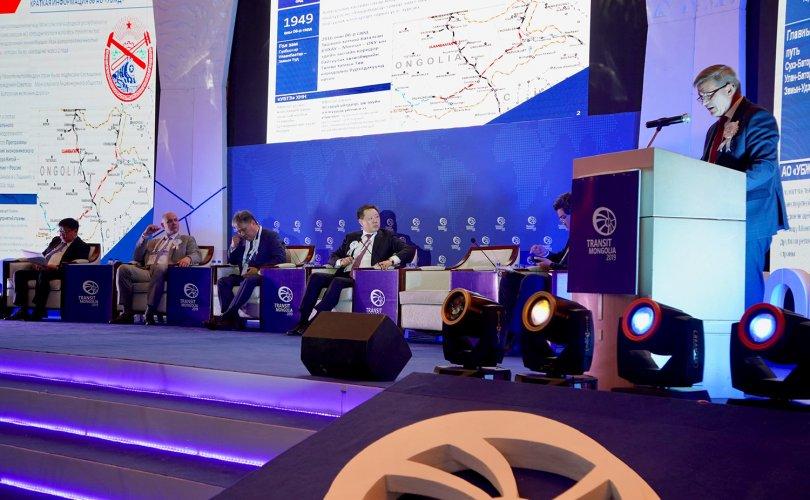 """""""Транзит Монгол-2019"""" олон улсын форум эхэллээ"""
