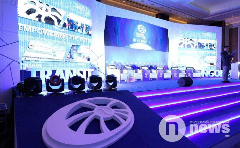 """""""Транзит Монгол"""" олон улсын форумын үр өгөөж"""