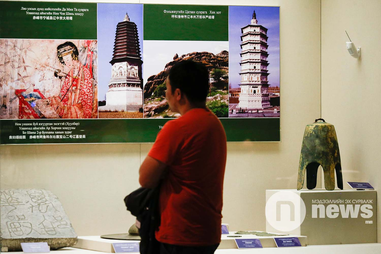 Хятан-Их Ляо улс үзэсгэлэн (9)