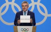2026 оны Өвлийн олимпийг Итали улс зохион байгуулна