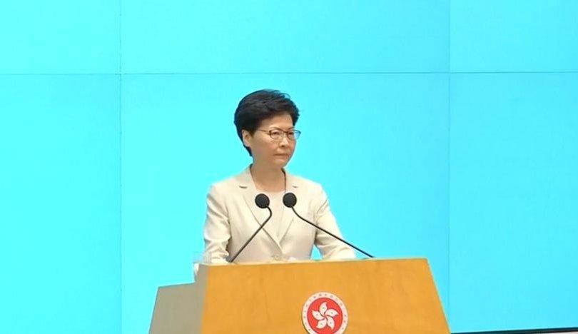 Хонконгийн захирагч Кэрри Лам иргэдээсээ уучлалт гуйв