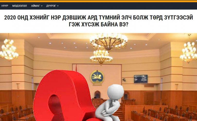 """""""Ардын элч"""" нар тодроход дөрөв хоног үлдлээ"""