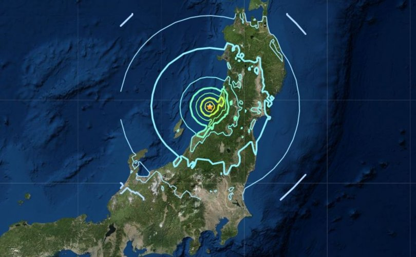 Японд 6,7 магнитутын хүчтэй газар хөдөлж, цунамигийн дохио өгөв
