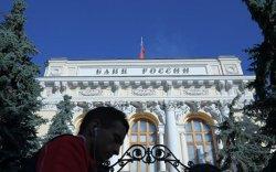 ОХУ-ын Төв Банк бодлогын хүүгээ буурууллаа