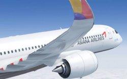 Asiana Airlines Улаанбаатар руу анхны нислэгээ хийнэ