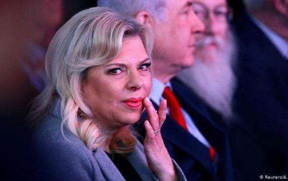 Ордонд тансагласан Израилийн Ерөнхий сайдын гэргий шийтгүүлэв