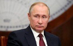 Путин: D-Day ажиллагааны ойд уригдаагүйдээ гомдохгүй