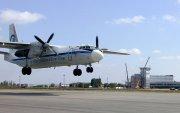 """Ослын буулт хийсэн """"АН-24"""" онгоцны нисгэгчид амиа алджээ"""