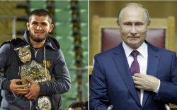 Путин Хабиб Нурмагомедовын нэрэмжит сургууль байгуулна