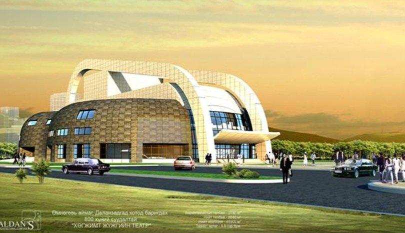 Өмнөговь аймгийн байгаль, түүхийн музейн ерөнхий төлөвлөгөөг баталлаа