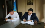 Монголын Жюү жицүгийн холбоотой хамтран ажиллах санамж бичиг байгуулав
