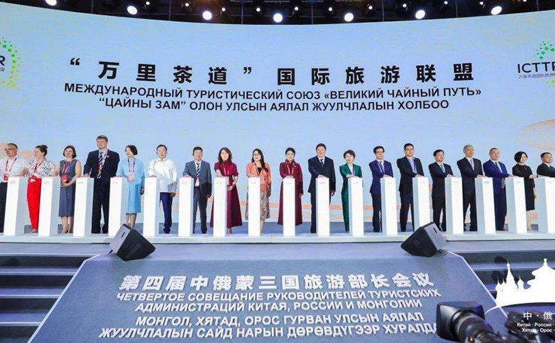 Монгол улс, БНХАУ, ОХУ-ын Аялал жуулчлалын сайд нарын IV хуралдаан боллоо